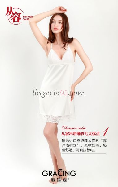 [Gracing] Comfortable Chemise Dress